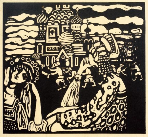 "Wassily Kandinsky ""Church"" 15 x 13 cm 1"