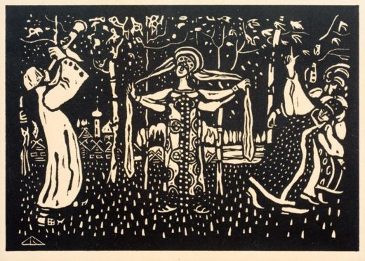 "Wassily Kandinsky ""Shawm"" 16 x 11 cm 1"