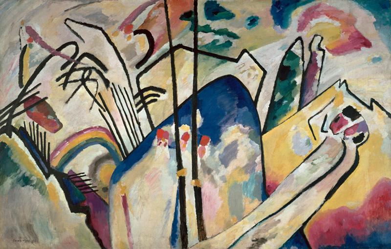 "Wassily Kandinsky ""Komposition Auf Weiss"" 250 x 160 cm"